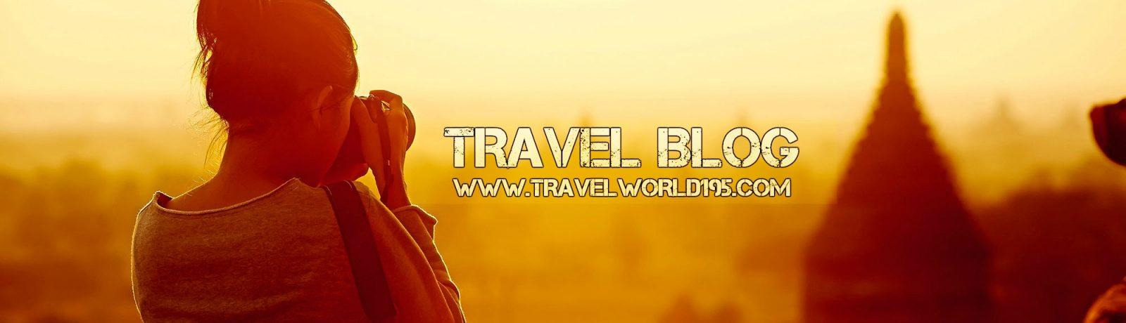 Блог за Пътешественици и МЕЧТАТЕЛИ